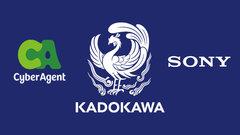 角川与索尼、CyberAgent合作加强游戏、动漫业务发展